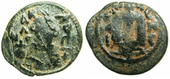 Ancient Coins - ARAB BYZANTINE.HIMS ( EMESSA ).Anonymous 7th cent AD.AE.Fals.Facing imperial bust.