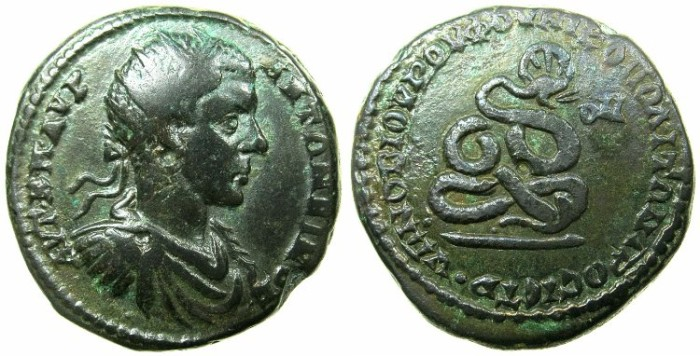 Ancient Coins - MOESIA INFERIOR.NIKOPOLIS AD ISTRUM.Elagabalus AD 218-222.~#~.Serpent showing off coils.