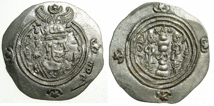Ancient Coins - SASANIAN EMPIRE. Khusru II 2nd reign AD 591-628.AR.Drachm.Regnal year 13.Mint SY Shirajan, Kirman.