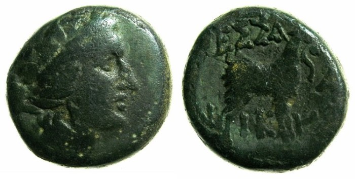 Ancient Coins - MACEDONIA:THESSALONIKA.Circa 187-31 BC.AE.19mm.~~~Dionysus.~#~.Goat.
