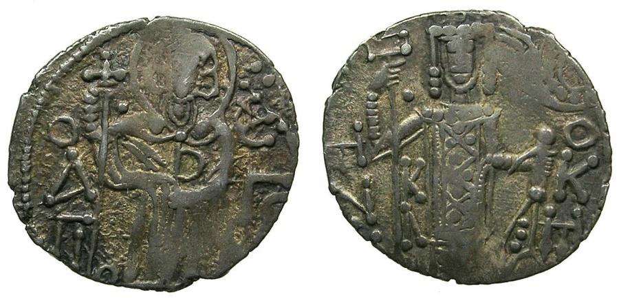 Ancient Coins - BYZANTINE.Empire of TREBIZOND.Manuel I Comnenus AD 1238-1263.AR.Asper.~~~Saint Eugenios standing.