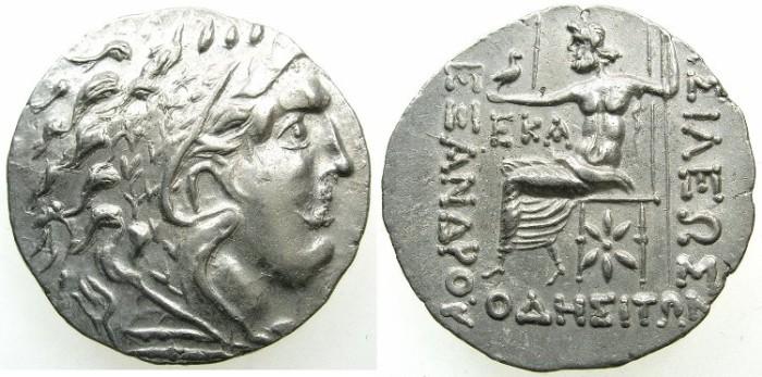Ancient Coins - THRACE.ODESSUS.AR.Tetrachrachm in the name of Alexander III, struck Circa 125-circa 70 BC.