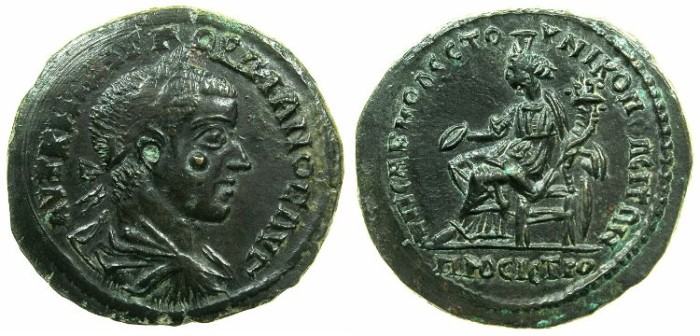 Ancient Coins - MOESIA INFERIOR.NIKOPOLIS AD ISTRUM.Gordian III AD 238-244.28mm.~#~.Homonia seated.