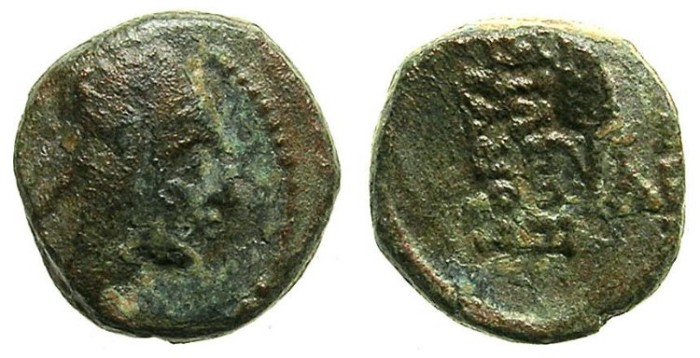 Ancient Coins - ARTAXIADS of ARMENIA.Tigranes II The Great 95-56 BC.AE.1/2 Chalkous.Head of Wheat.