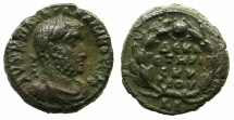 Ancient Coins - EGYPT.ALEXANDRIA.Gallienus Sole reign AD 261-268.Billon Tetradrachm, struck AD 262/63.~#~.Wreath commemorates 10 years as Augustus