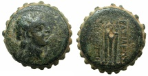 Ancient Coins - SELEUCID EMPIRE.Demetrius I 162-150 BC.AE.27mm. Mint of ANTIOCH. ~#~.Tripod