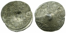 World Coins - SERBIA.Stefan Uros IV as Tsar AD 1345-1355.AR.Dinar with Bulgarian countermark Bird.
