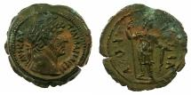 Ancient Coins - EGYPT.LEONTOPOLITE NOME.Hadrian AD 117-139.AE.Obol, struck AD 126/127.~#~Ares?standing.