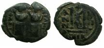 Ancient Coins - ISLAMIC.(Arab-Byzantine). Mu'awiya AD 661-680.AE.Fals.struck AD 667/68.Mint of SCYTHOPOLIS.