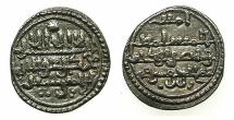 Ancient Coins - ALMORAVIDS ( al-Murabitum ). Ali ibn Yusuf 500-531H ( AD 1107-1142 ).AR.Quirat.