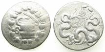 Ancient Coins - MYSIA.PERGAMON.AR.Cistophoric Tetradrachm, struck circa 133-1st Cent BC.