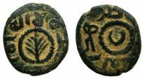 World Coins - ISLAMIC.UMAYYAD.Jund Filastin ( Palestine ).AE.Fals.No date. Mint of al-Ramla.