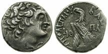 Ancient Coins - EGYPT.ALEXANDRIA.Ptolemy XII Neos Dionysios 80-51 BC.AR.Tetradrachm.struck 63/2 BC.