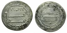 Ancient Coins - ABBASID CALIPHS. al-Mansur 136-158H ( AD 754-775 ).AR.Dirhem.dated 149H. Mint: Medinat al Salam ( City of Peace ).