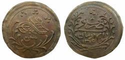 World Coins - SUDAN.Abdullah ibn Mohammed ( The Khalifa ) AH 1302-1316( AD 1885-1898).AE. 20 Piastres 1310H Year 8.Omdurman mint