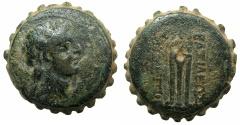 Ancient Coins - SELEUCID EMPIRE.Demetrius I 162-150 BC.AE.27mm. Mint of ANTIOCH. ~#~.Tripod