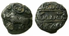 World Coins - INIA.MYSORE.Krishna Raja Wodeyar AD 1810-1868.AE.20 Cash.