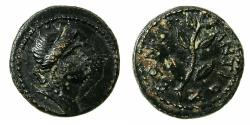 Ancient Coins - SYRIA.ANTIOCH.Civic issue under Nero AD 54-64.AE.17.7mm.struck AD 55/56.