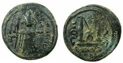 Ancient Coins - ARAB BYZANTINE.Anonymous 7th AD.AE.Fals.Standing Imperial figure.Mint of DAMASCUS. Heavy flan issue.