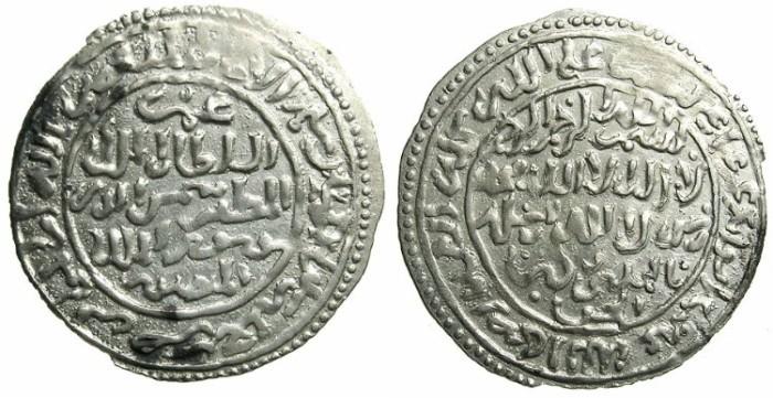 Ancient Coins - YEMEN.RASULID.al-Muzaffar Yusuf I 647-694H.AR.Dirhem.656H.Mint of ADAN.