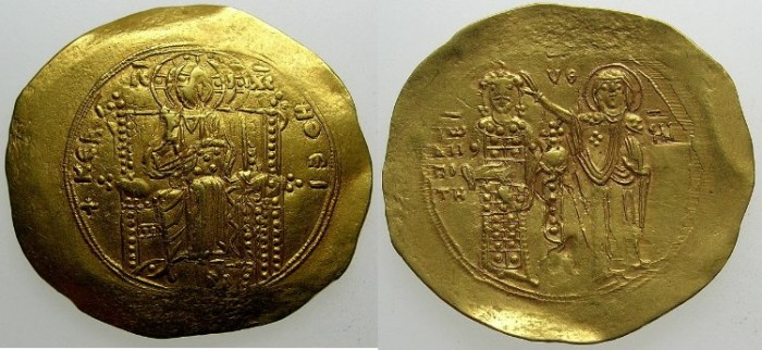 Ancient Coins - BYZANTINE EMPIRE.John II Comenus AD 1118-1142.Electrum Trachy.Mint of CONSTANTINOPLE.