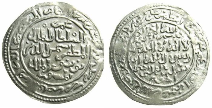 Ancient Coins - YEMEN.RASULID.al-Muzaffar Yusuf I 647-694H.AR.Dirhem.653H.Mint of ZABID