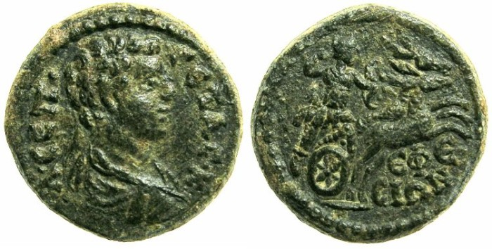 Ancient Coins - IONIA.EPHESUS.Geta Caesar AD 209-212.AE.18.~~~Artemis ( Diana ) in biga drawn by two stags.
