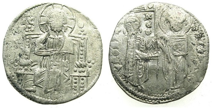 Ancient Coins - SERBIA.Stefan Uros II Milutin 1282-1321.AR.Dinar ( Grosso) .Modeled after issues of VENICE.