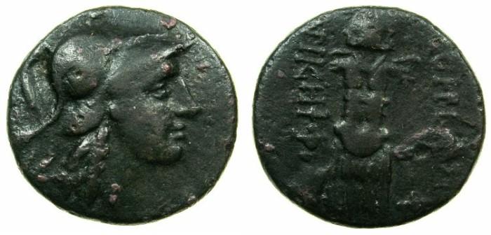 Ancient Coins - MYSIA.PERGAMUM.Circa 200-133 BC.AE.20mm.