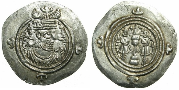 Ancient Coins - SASANIAN EMPIRE. Khusru II 2nd reign AD 591-628.AR.Drachm.Regnal year 15.Mint BN.uncertain