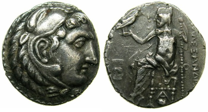 Ancient Coins - CELTIC.Danube Region, uncertain tribe.AR.Drachma, after Alexander III The Great.