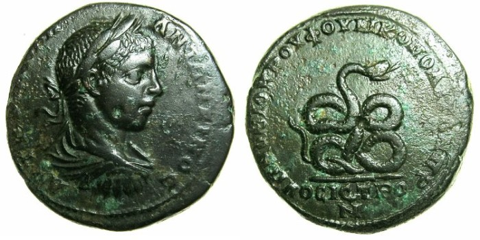 Ancient Coins - MOESIA INFERIOR.NIKOPOLIS AD ISTRUM.Elagabalus AD 218-222.AE26.4mm.~#~.Snake showing off coils.