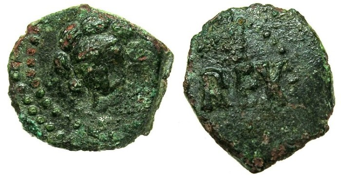 World Coins - ITALY.SALERNO.Roger II AD 1105-1154.AE.Follaro.