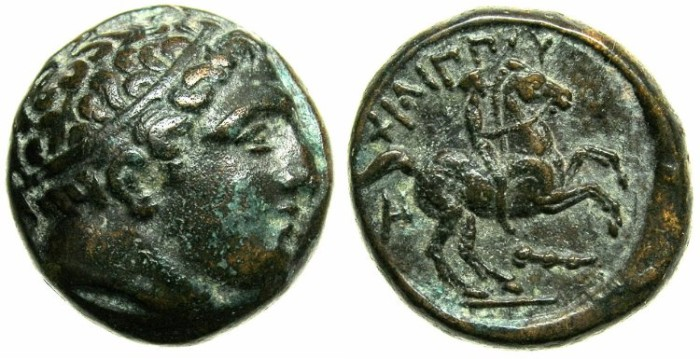Ancient Coins - MACEDON.Philip II 359-336 BC.AE.Youth, hair bound with taenia.Youthful rider.