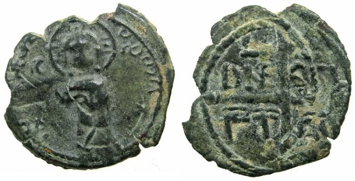Ancient Coins - CRUSADER STATES.Antioch.Roger of Salerno, regent  AD 1112-1119.AE.Follis.1st type.~#~.Christ standing.