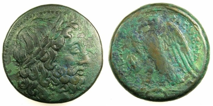 Ancient Coins - PTOLEMAIC EMPIRE.Ptolemy II Philadelphos 285-246BC.AE.26.