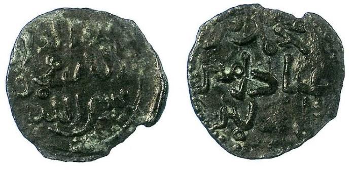 World Coins - SICILY.Mohammed Ibn Abbad AD 1219-1222.Bi.Dirhem.Entrella mint.