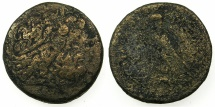 Ancient Coins - PTOLEMAIC EMPIRE.EGYPT.ALEXANDRIA. Ptolemy IV 221-205 BC AE Drachma.