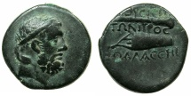 Ancient Coins - BYTHINIA.CIUS or PRUSIAS AD MARE, after 72 BC. AE.23.1mm.