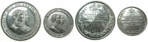 World Coins - ENGLAND.Marriage Prince of Wales to Princess Alexandria 1863. 2 Medallions white metal, 51.3mm and 38.6mm.