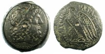 Ancient Coins - EGYPT.ALEXANDRIA.Ptolemy IV Philopator 221-205BC.AE.35