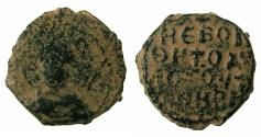 World Coins - CRUSADER STATES.Principality of ANTIOCH.Tancred AD 1104-1112.AE.Follis.1st type, small moduel.