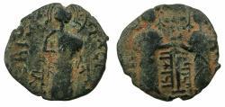 Ancient Coins - ZENGID ATABEGS OF ALEPPO.Nur al-Din Mahund ibn Zengi 541-569H ( AD 1146-1174 ).AE.Dirhem. No date or mint.