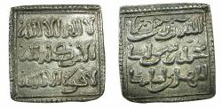 Ancient Coins - NORTH AFRICA and Spain.The Almohade.Anonymous 13-14th cent.AR.Square Dirhem.No mint or date.