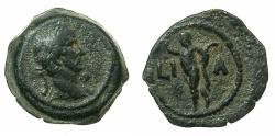Ancient Coins - EGYPT.ALEXANDRIA.Hadrian AD 117-138.AE.Dichalkon.Anepigraphic issue. struck AD 126/27. Reverse. Pan holding Nebris.