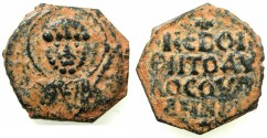 World Coins - CRUSADER STATES.Principality of Antioch.Tancred AD 1104-1112.AE.Follis.1st type .~#~.Facing bust of Saint Peter, patron saint of ANTIOCH.