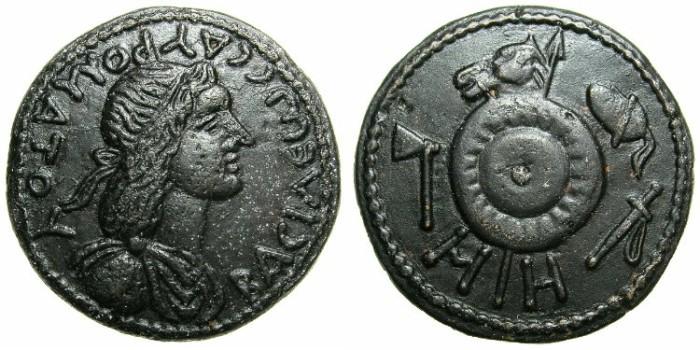 Ancient Coins - BOSPORUS, Kingdom.Sauromates I AD 93-123.AE.48 units.