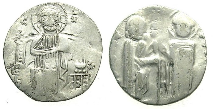 Ancient Coins - SERBIA.Stefan Uros II Milutin 1282-1321.AR.Dinar ( Grosso) ? Modeled after those of VENICE.