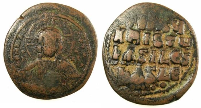 Ancient Coins - BYZANTINE EMPIRE.Anonymous Follis.class A2.Provincial Mint
