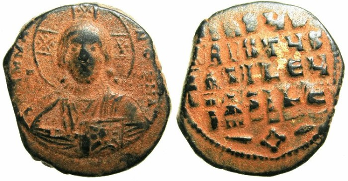 Ancient Coins - BYZANTINE EMPIRE.Anonymous Follis.class A2.Mint of Constantinople.